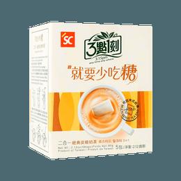 台湾三点一刻 2合1 炭烧奶茶 低糖奶茶 5包入 60g