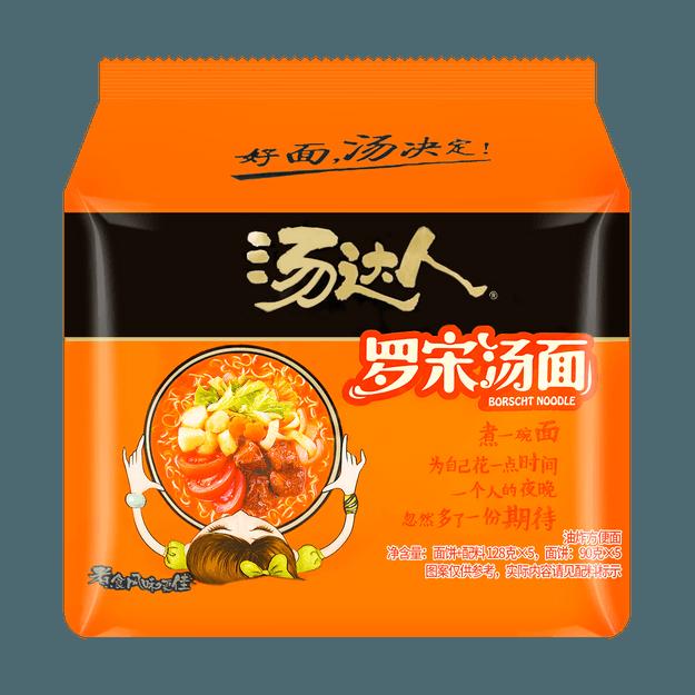 商品详情 - 台湾统一 汤达人 五连包 罗宋汤面 方便面 640g 包装随机发送 - image  0