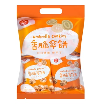 NICE CHOICE Umbrella Shaped Cookie 200g
