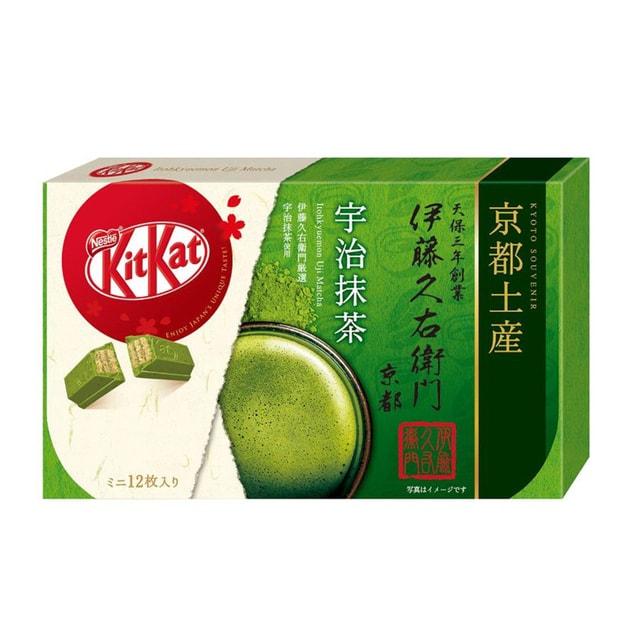 Product Detail - KIT KAT KYODO Matcha Flavor Chocolate Wafer 12pc - image 0