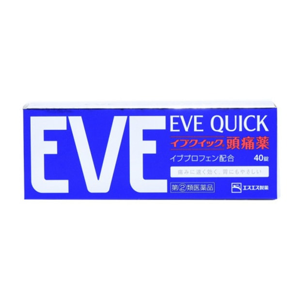 Product Detail - EVE Quick Headache Medicine 40tablets - image 0