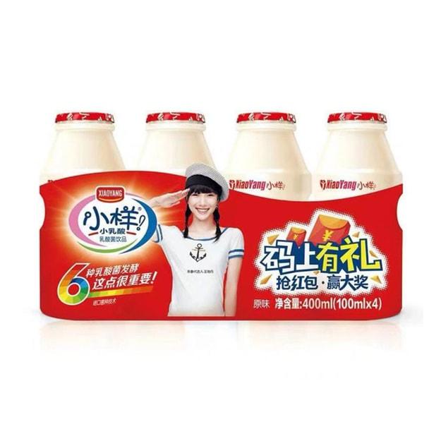 商品详情 - 小样 小乳酸 乳酸菌饮品 400ml - image  0