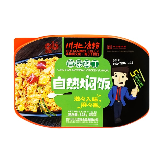 Product Detail - CHUANBEI JELLY  Ready to Eat Instant Rice (Hot Chicken Spicy) 328g - image 0