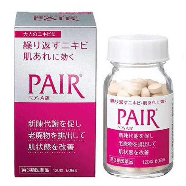 Product Detail - LION Skin Care Pair A Vitamin B2 and B6 120 Tablets - image 0