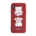 LEARNWORK Cell Phone Case For iPhoneX