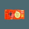日本BOURBON波路梦 迷你帆船造型饼干 草莓味 60g