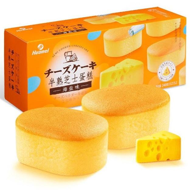 商品详情 - 华美 半熟芝士蛋糕 海盐味 240g - image  0