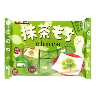 日本TIROL 抹茶巧克力麻薯 7粒入