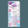 日本NARIS UP 亮肤防晒喷雾 SPF50+ PA++++ 80g 紫色款