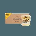 【中国直邮】网易严选 冻干皮蛋瘦肉粥 37g*6