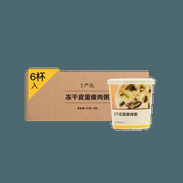 YANXUAN Freeze-dried Porridge 37g*6