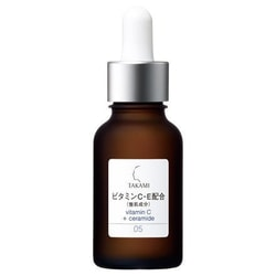 TAKAMI 05 Essence CE 30ml Pores Skin Texture Roughness Care