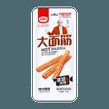 JINMOFANG Vegetarian Meat Snack BBQ Flavor 30g