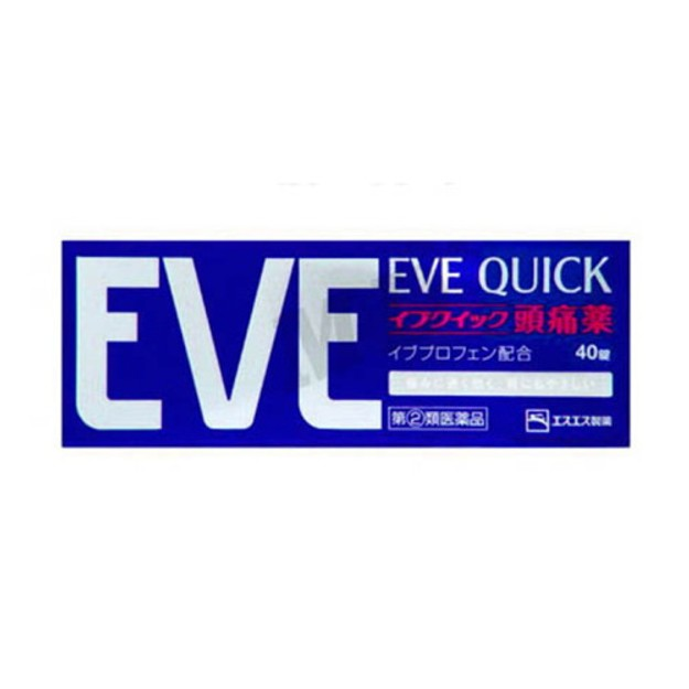 Product Detail - EVE QUICK 40 tablets with original skincare pack 40tablets - image 0