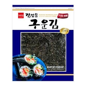 韩国WANG 寿司手卷专用紫菜 30片入 75g
