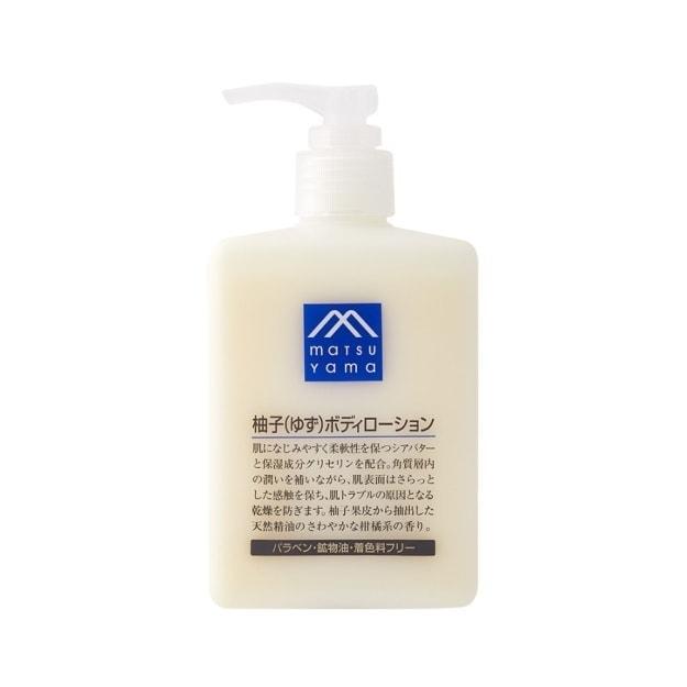 商品详情 - 日本MATSUYAMA松山油脂 无添加柚子保湿身体乳300ml - image  0