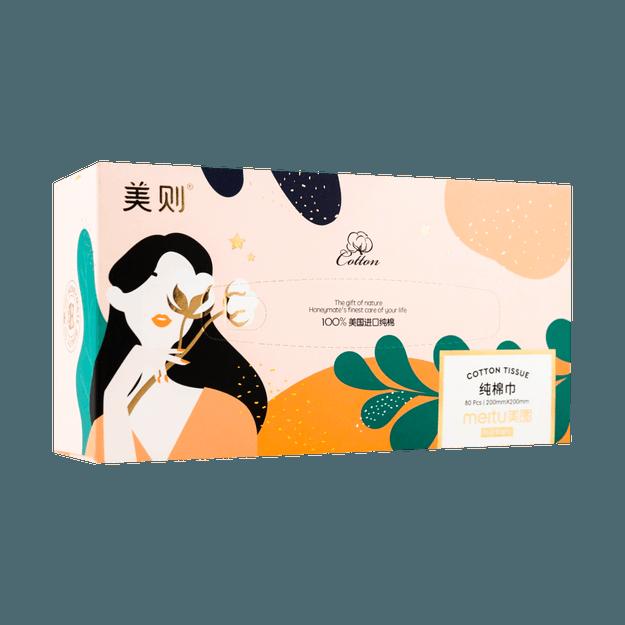 Product Detail - Honeymate Facial Paper Towel Box 80pcs - image 0