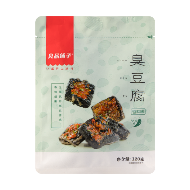 Product Detail - BESTORE Stinky Tofu Spicy Flavor 120g - image 0