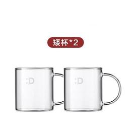 [中国直邮]北鼎BUYDEEM D杯 矮款透明 高硼硅玻璃 150ml 2个装
