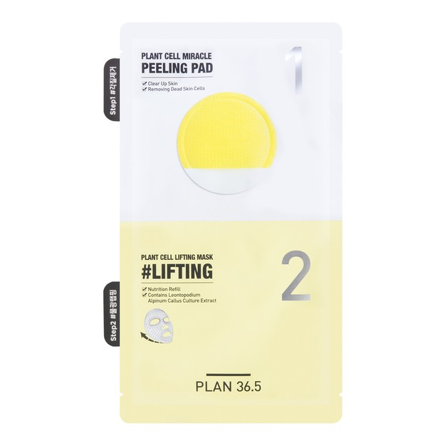 Product Detail - PLAN36.5 Plant Cell Lifting Mask 1pc - image 0