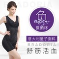 BRADORIA Shapewear Oxygen-Rich Sexy Curve ™ Full Body Shaper Sling Black M #21609