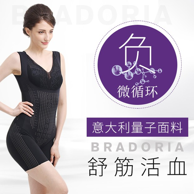 Product Detail - BRADORIA Shapewear Oxygen-Rich Sexy Curve ™ Full Body Shaper Sling Black M #21609 - image  0
