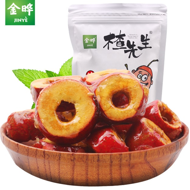 Product Detail - JIN YE Sugar Coated Haws 55g - image 0