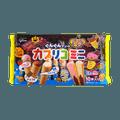 【2020万圣节限定】日本GLICO格力高 迷你版甜品筒10pc 82.5g