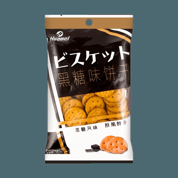 商品详情 - 华美 网红小饼干 黑糖味 100g - image  0