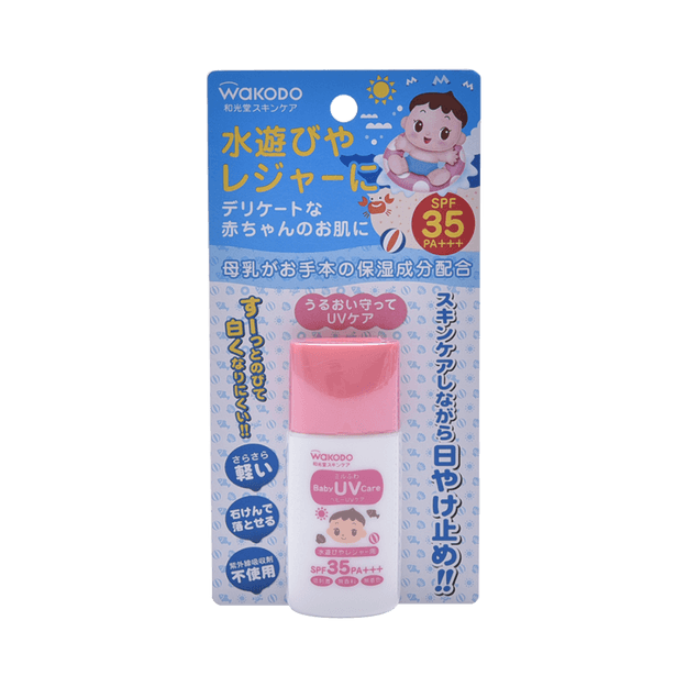 Product Detail - WAKODO Bady Sun Cream Water Proof 30g - image 0