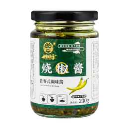 CHUANWAZI Roasted Chili Sauce 230g