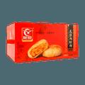 友臣 金丝肉松饼 香辣味 称重装 约70个 2500g