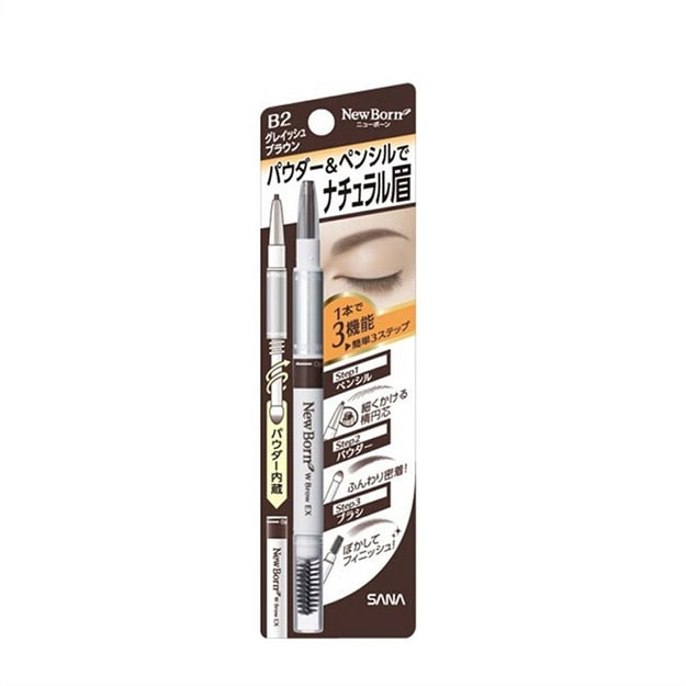 Product Detail - SANA New Born 3 Way Eyebrow Pencil #B2Grayish Brown - image 0