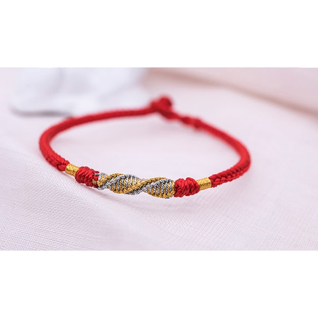 THE PALACE MUSEUM Chinese Valentine's Day Rope Bracelet in Red&Gold S Size