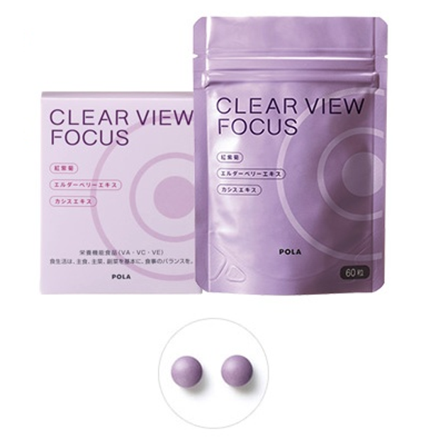 Product Detail - POLA Clear View Focus 60grains - image 0
