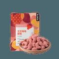 【中国直邮】网易严选 芝芝莓莓腰果50克