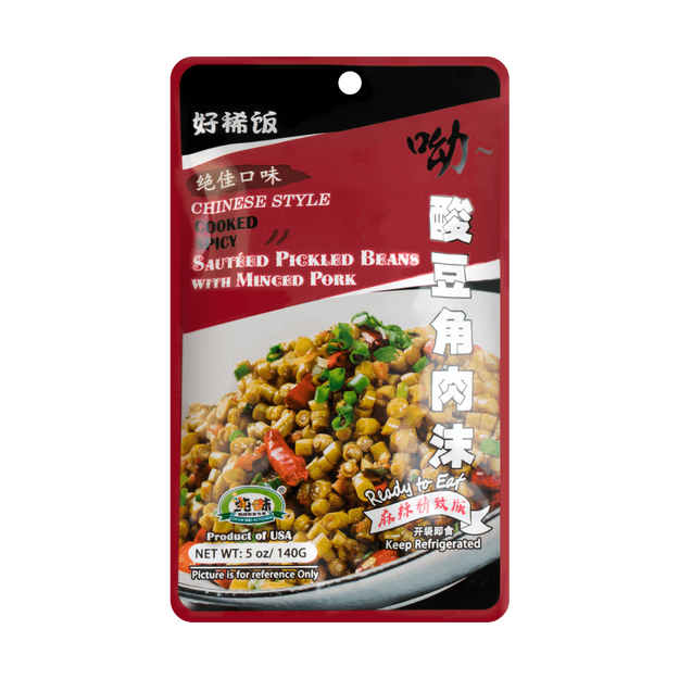 Product Detail - CHUNWEI SPICY BEANS & MINCED PORK 140g/5OZ - image 0