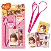 LUCKY TRENDY 2 Type Pony Arrange Stick