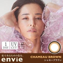 梨花同款 envie 日抛美瞳 Chameau Brown 自然棕 10枚 ±0.0预定4-6天日本直发