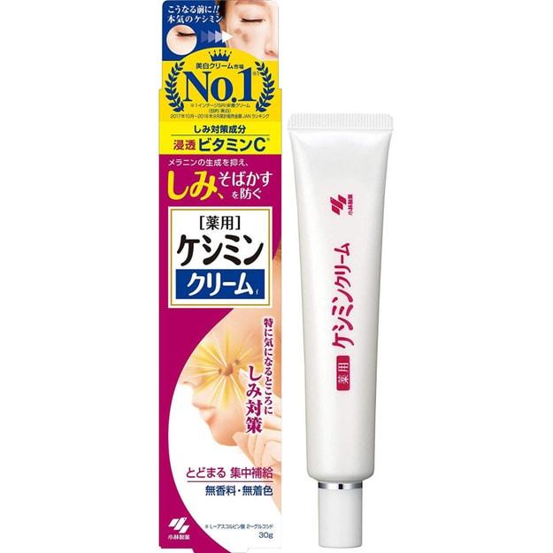 Product Detail - KOBAYASHI Keshimin Cream 30g - image 0
