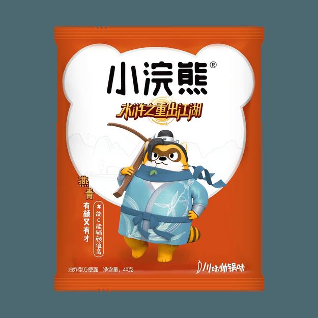 Product Detail - UNIF Crispy Noodle Sichuan Spicy Flavor 40g - image 0