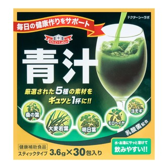 日本DR.CI:LABO 城野医生 5种蔬菜浓缩青汁+乳酸菌 30包入*3.6g