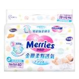 日本KAO花王 台湾版妙而舒MERRIES 通用婴儿纸尿裤 新生儿 5kg以下 40枚入