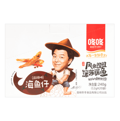 Dongdong Marine Fish Spicy Flavor 240g