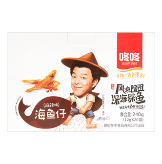 DONGDONG Marinated Fish Hot Spicy Flavor 240g