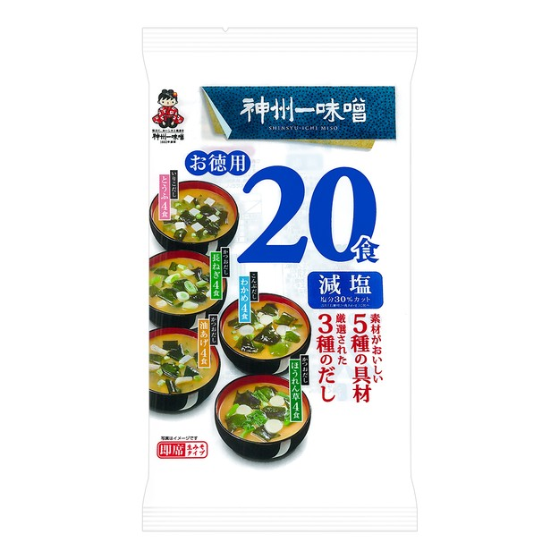 Product Detail - MISO SHINSHUICHI Instant Miso Soup Less Salt 20Pcs 302g - image 0