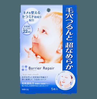 日本MANDOM曼丹 BARRIER REPAIR 高浸透毛孔细致玻尿酸面膜 5片入