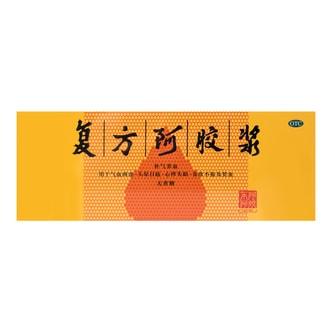Hokou F Beverage Herbal Supplement 20ml*48bottles (Sugar Cane Free)