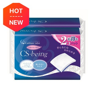 COTTON LABO Cs-being Cotton Puff 200 Pieces *2