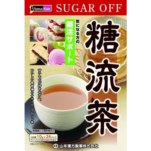 Product Detail - YAMAMOTO Mixed Herbal Sugar Flow Diet Tea  10g*24 Bags - image 0